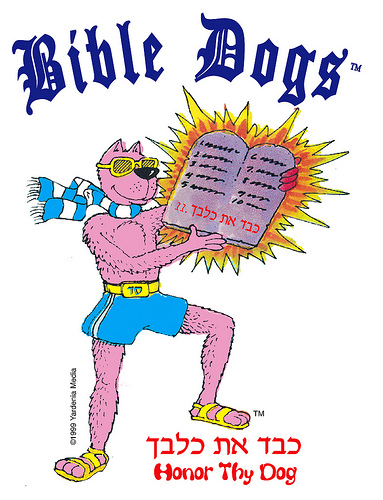 """BIBLE DOGS"" - A new Jewish/Israeli Bible Superhero"
