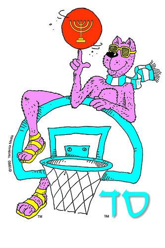SABRA  DOG - Basketball (Menorah) Logo - Cute Jewish/Israeli dog .