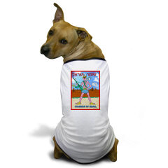 SABRA DOG - Guardian of Israel (Shomer Israel)  - Very Cute Doggie T-shirt