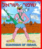SABRA DOG - Guardian Of Israel - A Jewish dog (canine) Superhero (Super Jew).